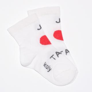 Čarapa ja volim tatu