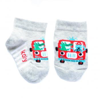 Vatrogasci čarape