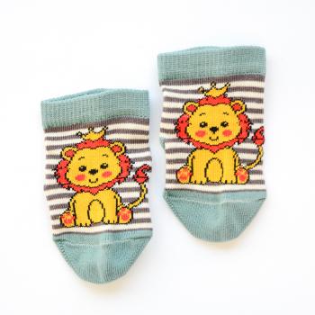 Čarape Kralj životinja