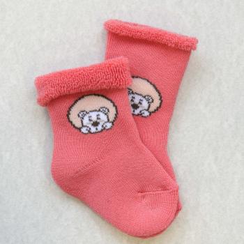 Frotir čarape sa lavom