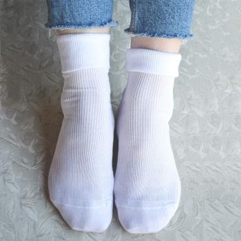 Medicinske Čarape Bez Gume | Bele