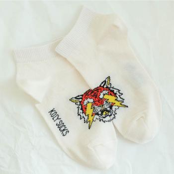 Crazy čarape