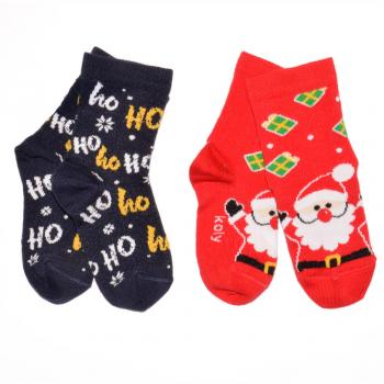 Deda Mraz | HoHoHo | čarape dvopak