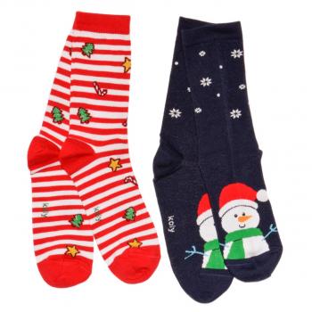 Sneško Belić | Jelkice | čarape dvopak