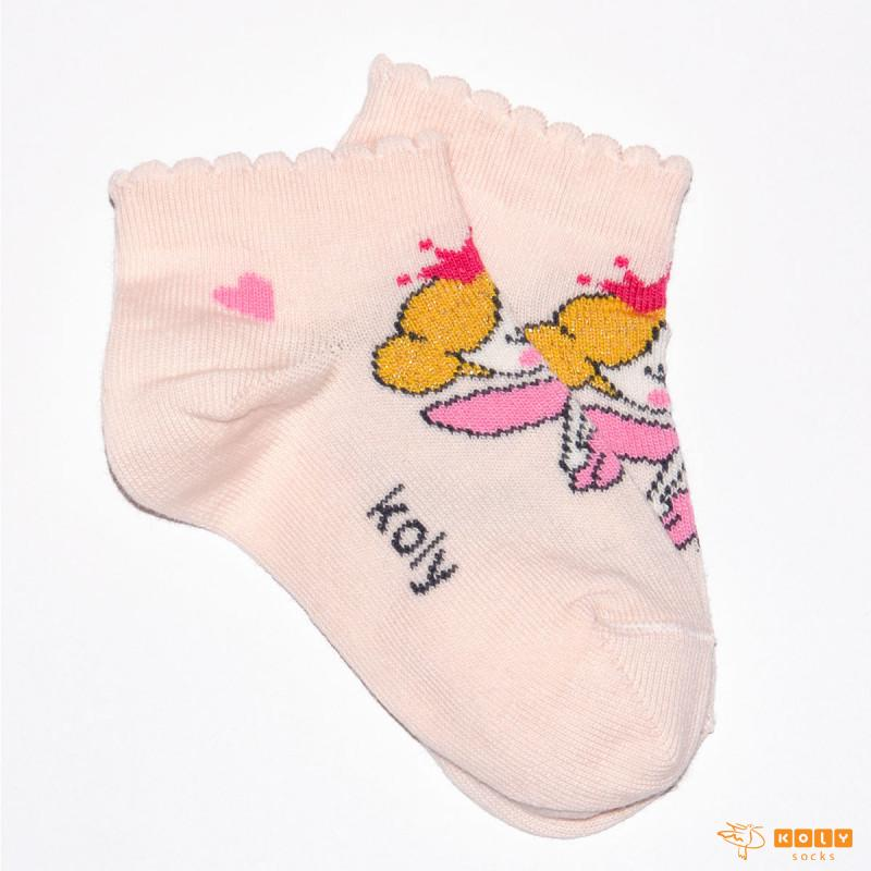 Čarapa nazuvica sa vilom
