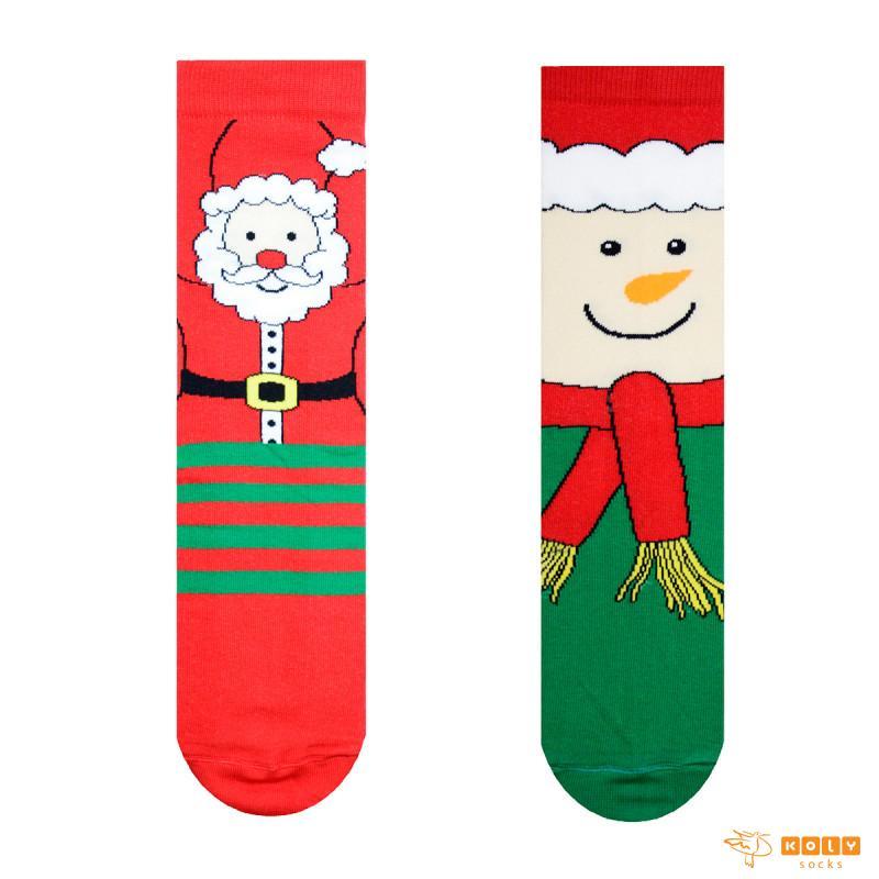 Novogodišnje čarape X2