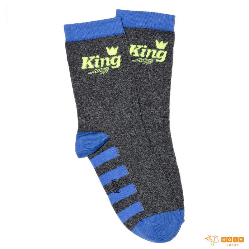 King Čarape