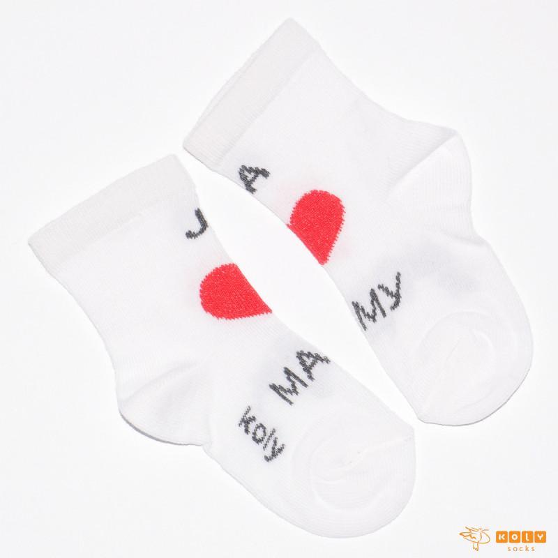 Čarapa ja volim mamu